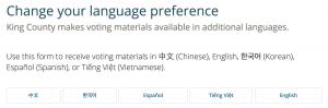 pick a language preference
