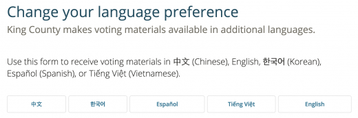 pick a language preference